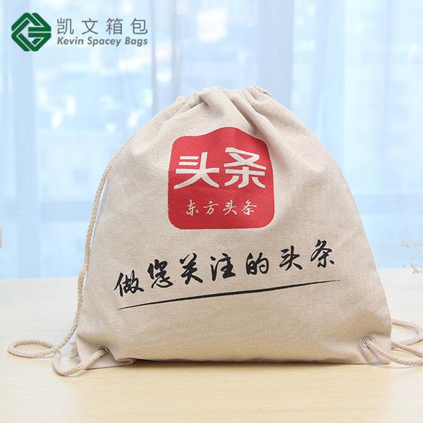 棉布束口袋小布袋定制拉抽绳袋子
