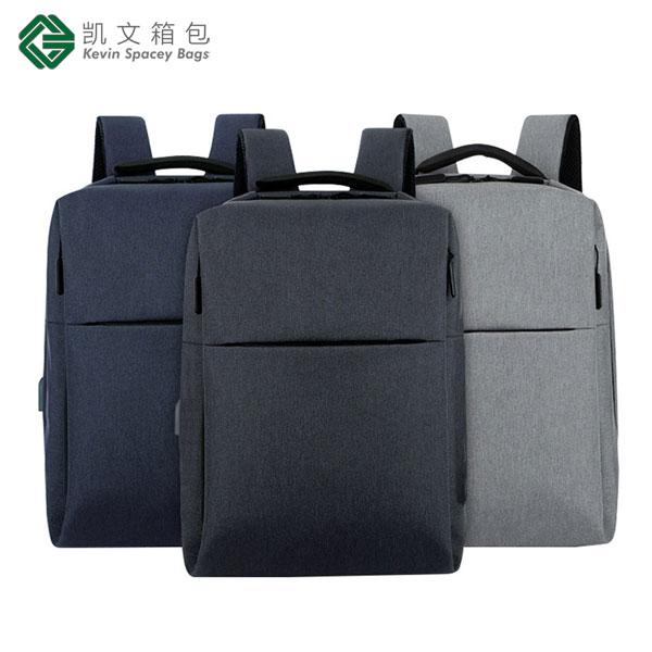 礼品背包定制印LOGO公司商务礼品