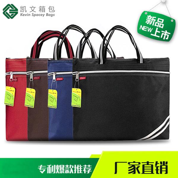 手提袋定制印刷DS-3103炫彩会议