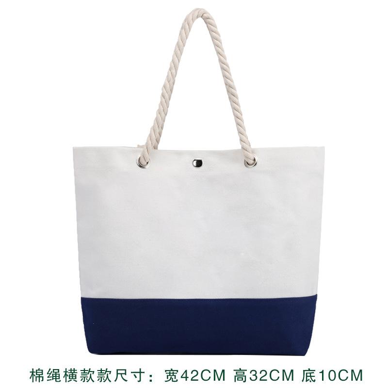 空白手提帆布袋现货环保全棉购物